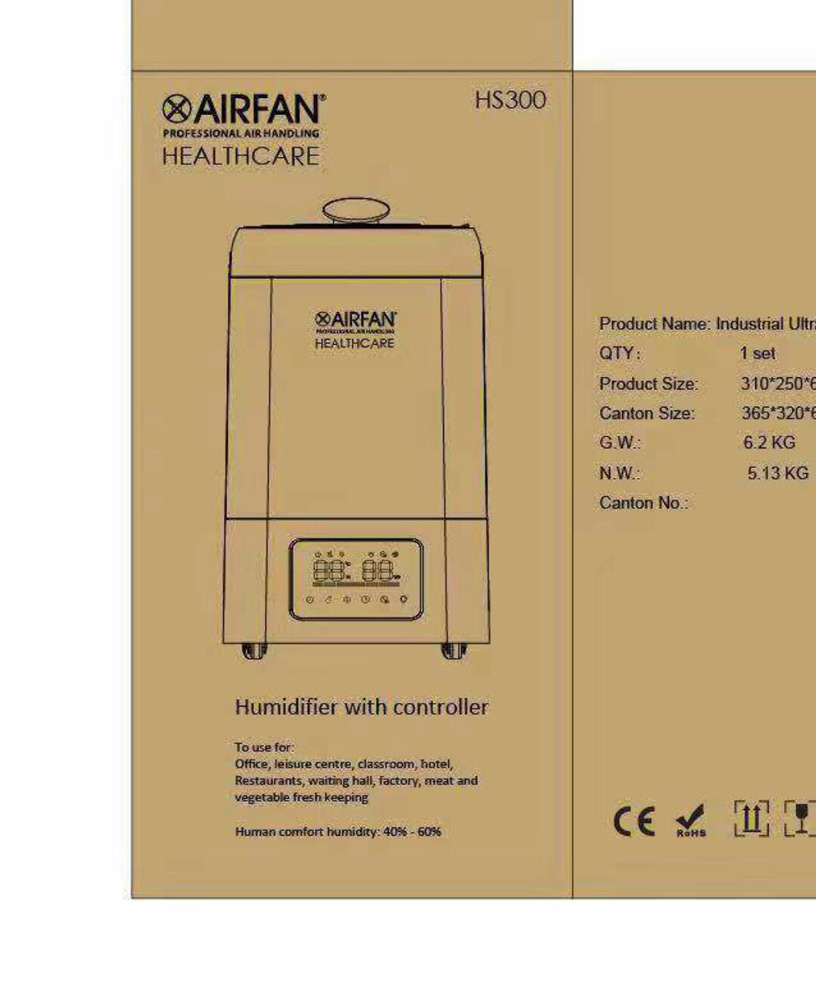 Airfan_hs600_umidificatore_indoorline_01